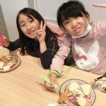 Tokyo English Kids Adventure Christmas Party TokyoEKA