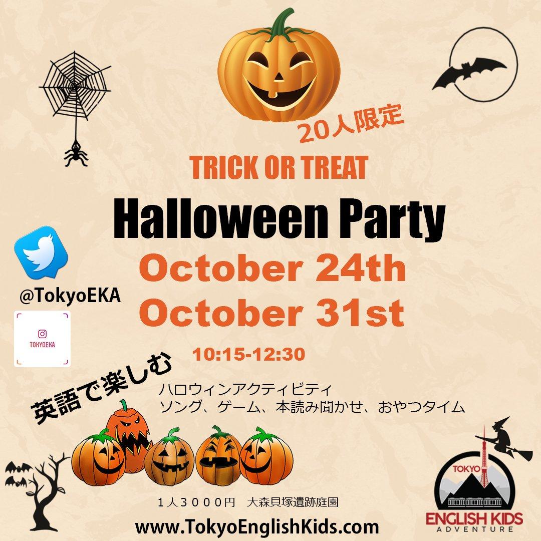 Tokyo English Kids Adventure - Halloween Party Event